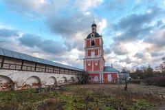 Iglesia de la epifanía Imagen de archivo
