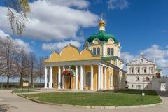 Iglesia de la natividad de la ciudad de Cristo Ryazan, Rusia Fotografía de archivo libre de regalías