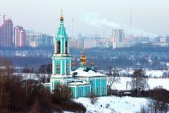 Iglesia de la natividad de la Virgen Santa en Moscú Foto de archivo libre de regalías