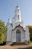 Iglesia de la ortodoxia fotografía de archivo