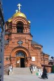 Iglesia de la ortodoxia foto de archivo libre de regalías