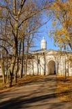 Iglesia de la presentación con el refectorio Fotos de archivo libres de regalías