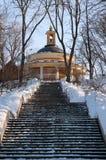 Iglesia-de la Rotonda Fotos de archivo libres de regalías