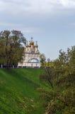 Iglesia de la transfiguración de nuestro salvador en Yar, Ryazan, Rus Fotografía de archivo libre de regalías