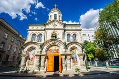 Iglesia de la transfiguración en Chisinau, el Moldavia Fotos de archivo libres de regalías