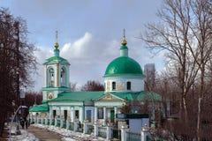 Iglesia de la trinidad santa en Vorobievo, Moscú, Rusia Foto de archivo libre de regalías