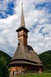 Iglesia de madera del monasterio de Barsana Fotografía de archivo libre de regalías