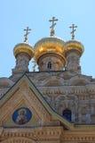Iglesia de Maria Magdalena, Jerusalén Imágenes de archivo libres de regalías