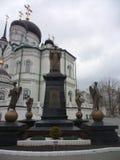 Iglesia de Mitrofan en voronezh Fotos de archivo libres de regalías