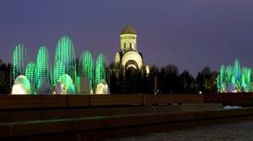 Iglesia de Moscú, de San Jorge y fuentes eléctricas Imagen de archivo libre de regalías