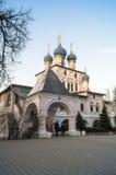 Iglesia de nuestra señora de Kazán en museo del estado de Kolomenskoye Fotografía de archivo libre de regalías