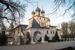Iglesia de nuestra señora de Kazán en museo del estado de Kolomenskoye Foto de archivo libre de regalías