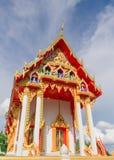 Iglesia de oro vieja y cielo azul Fotografía de archivo libre de regalías