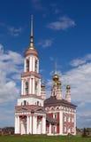 Iglesia de Ortodox Imagenes de archivo