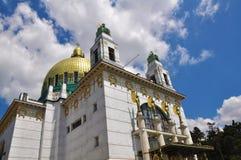 Iglesia de Otto Wagner, Viena Fotos de archivo libres de regalías