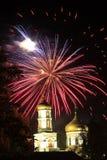 Iglesia de Pavlograd en la noche fotos de archivo libres de regalías