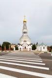 Iglesia de Peter y de Paul Prokhorovka Rusia Foto de archivo
