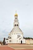 Iglesia de Peter y de Paul Prokhorovka Rusia Imagen de archivo