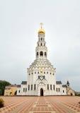Iglesia de Peter y de Paul Prokhorovka Rusia Foto de archivo libre de regalías