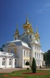 Iglesia de Peterhof Imágenes de archivo libres de regalías