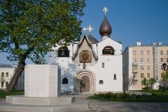Iglesia de Pokrova Presvjatoj Bogoroditsy de la misericordia Fotografía de archivo libre de regalías