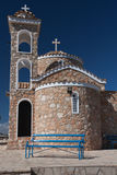Iglesia de Profitis Elias Fotografía de archivo