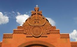 Iglesia de Pyatigorsk Fotografía de archivo libre de regalías