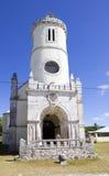 Iglesia de Qanono Fotografía de archivo libre de regalías