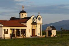 Iglesia de Saint John el evac Serbia del ¡de KruÅ del parque de Bagdala del Bautista foto de archivo
