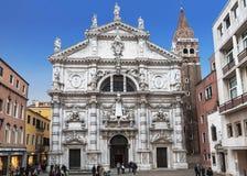 Iglesia de San Moise Basilica di San Moise en Venecia fotografía de archivo