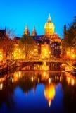 Iglesia de San Nicolás, Amsterdam Foto de archivo libre de regalías