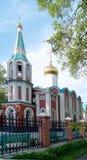 Iglesia de San Nicolás el Wonderworker Rusia, Vladivostok Fotos de archivo