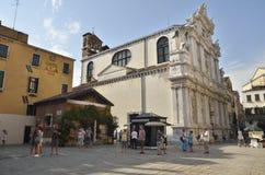 Iglesia de Santa Maria Zobenigo Fotos de archivo