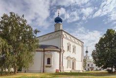 Iglesia de Spaso-Preobrazhensky Ciudad de Ryazan, Rusia Foto de archivo libre de regalías