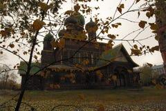 Iglesia de St John el Bautista en Yaroslavl imagen de archivo