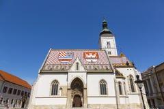 Iglesia de St Marc en la capital croata Zagreb fotos de archivo libres de regalías