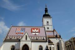 Iglesia de St Mark en Zagreb imagen de archivo libre de regalías