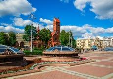 Iglesia de St Simon y de Alena, Minsk imagen de archivo