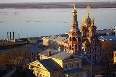 Iglesia de Stroganov en Nizhniy Novgorod Imagen de archivo