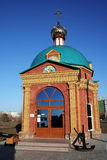 Iglesia de Theodore Ushakov foto de archivo libre de regalías