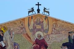 Iglesia de toda la nación Fotos de archivo