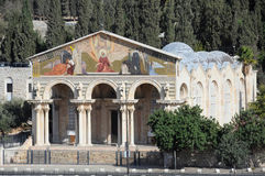 Iglesia de todo el Natioins en Jerusalén Fotos de archivo