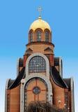 Iglesia del cristianismo de la pequeña ciudad Foto de archivo