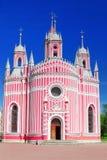 Iglesia del nacimiento de San Juan Bautista (Chesmen). Petersburgo Imagen de archivo