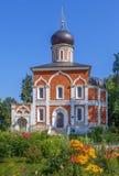 Iglesia del ` s de Peter y de Paul, Mozhaisk, Rusia Fotos de archivo