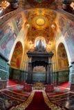 Iglesia del salvador en sangre Imagen de archivo libre de regalías