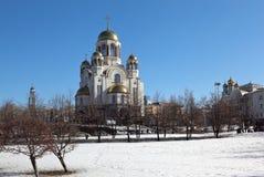 Iglesia del salvador en sangre Ekaterinburg Rusia Imagen de archivo libre de regalías