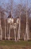 Iglesia del salvador la transfiguración Balashikha Imagen de archivo libre de regalías