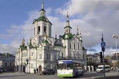 Iglesia del salvador Tyumen Imágenes de archivo libres de regalías
