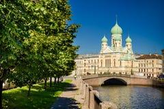 Iglesia del santo Isidor y Nicholas, St Petersburg, Rusia Foto de archivo libre de regalías